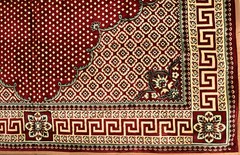 Middle Eastern Picnic Rug - Alma 4 x 2m