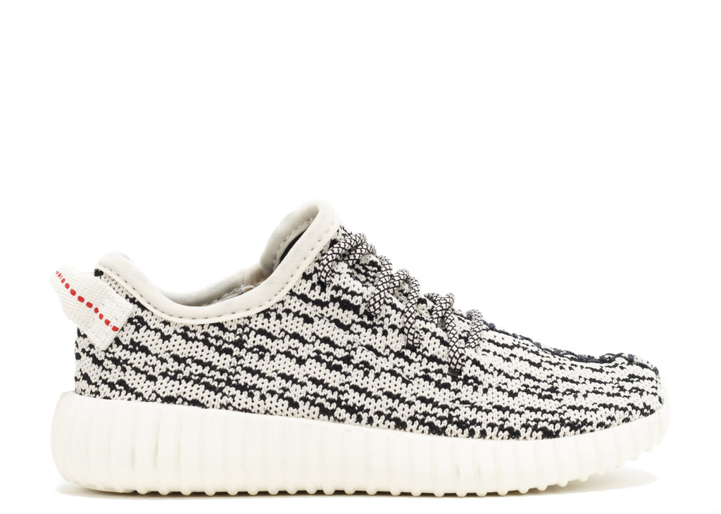 "Adidas Yeezy Boost 350 Infant ""Turtle Dove"""