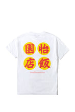 Load image into Gallery viewer, The Hundreds X Yang Chow T-Shirt
