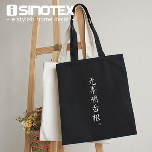 Tote Bag Shopping Canvas Chinese Character Printed Shoulder Women Handbag Storage Bags For Food 35*38*8cm/13.8*14.9*3'' 1PCS/Lot