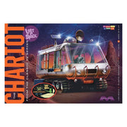 Lost in Space Chariot and Robot 1:24 Scale Model Kit