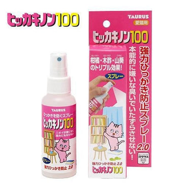 TAURUS Cat Scratching Relief Spray - Pet Supplies - PawPawDear