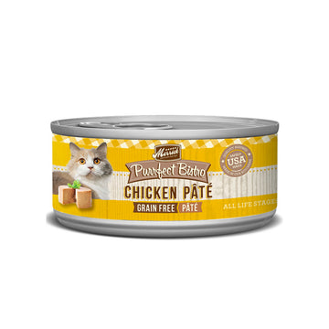 Almo Nature Canned Cat Food - Chicken Breast in Broth (2.5 oz can)