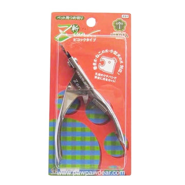 Pet Nail Clippers-Grooming-PawPawDear