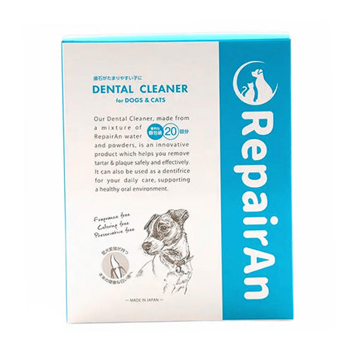 RepairAn Pet Dental Care Plaque Off Powder-Dental-PawPawDear