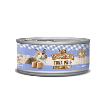 Almo Nature Canned Cat Food - Pacific Tuna in Broth (2.5 oz can)