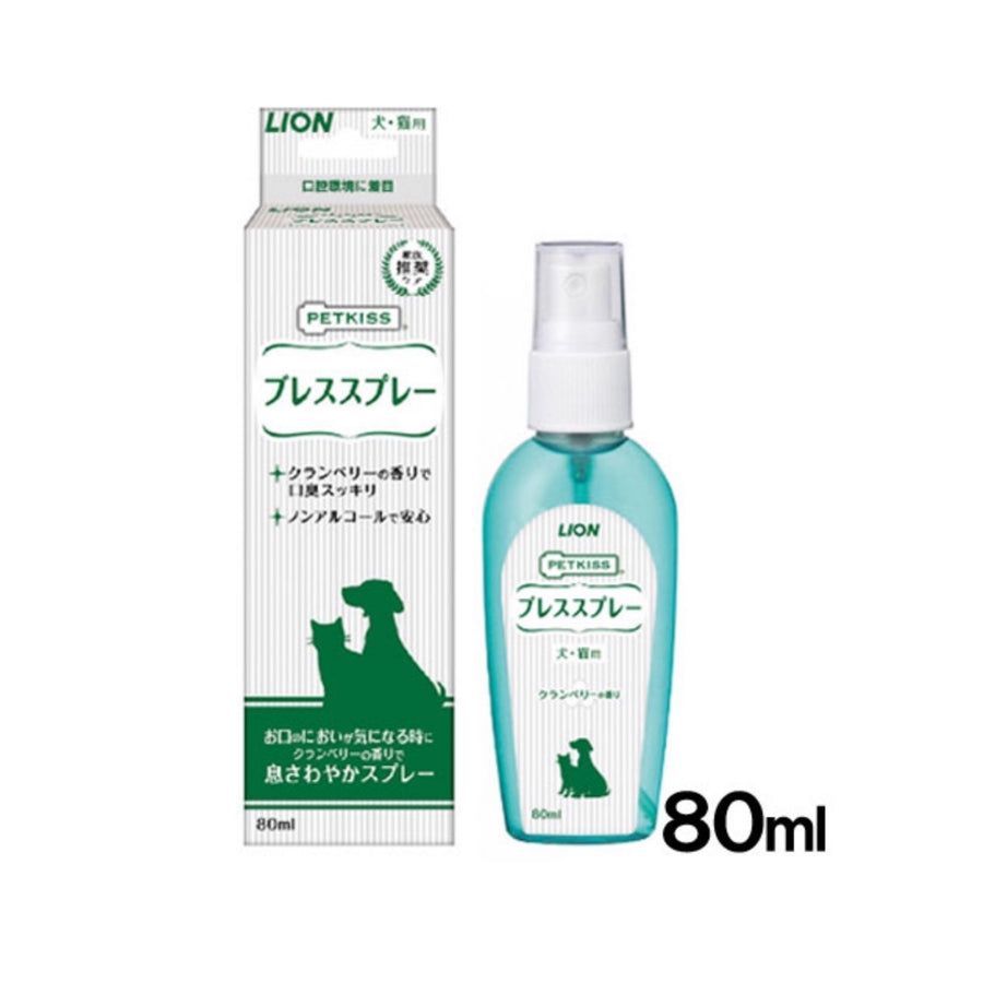 Refreshing Pet Dental Spray-Dental-PawPawDear
