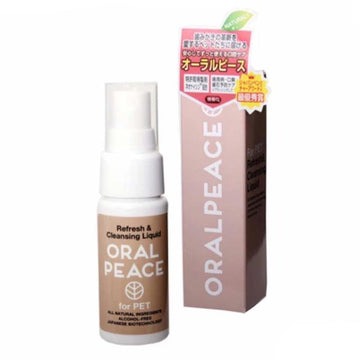 ORALPEACE Pet Dental Spray-Dental-PawPawDear