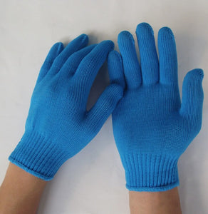 6pairs Quality Nylon knitted working safety producing gloves