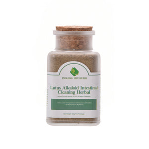 Prolong Lifu Lotus Alkaloid Intestinal Cleansing Herbal Powder