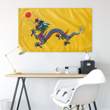 Load image into Gallery viewer, Qing Empire Flag