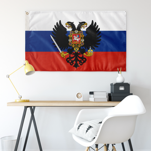 Russian Federation Flag - Kolchak Loyalists