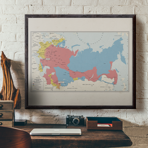 Ruskie Business Russian Civil War Map (Historical) - Framed