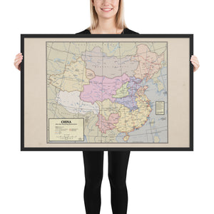 Flamefang Maps - China after the Xuantong Restoration - Framed