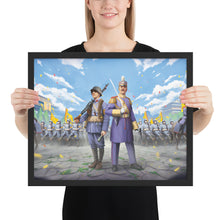 Load image into Gallery viewer, World of Kaiserreich - Qing Empire - Framed Art Print