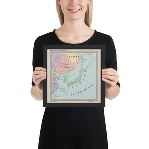 Ruskie Business Maps - the Japanese Empire and Co-Prosperity Sphere - Framed