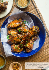 These sticky slow cooker Paleo Whole30 Chicken wings are bursting with Asian flavor! You'd never know they're a healthier, gluten free appetizer!