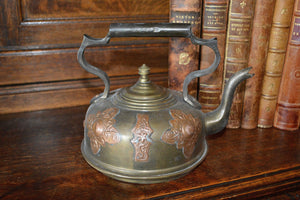 Antique Brass Teapot Tea Kettle with Copper Medallions