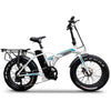 "Image of Emojo Electric Bikes White Emojo Lynx Pro Ultra 48V 750W 20"" Folding Electric Bike"