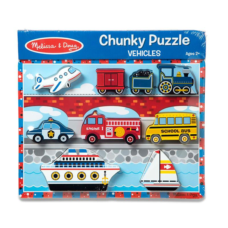 Vehicles Chunky Puzzle - 9 Pieces - Happki