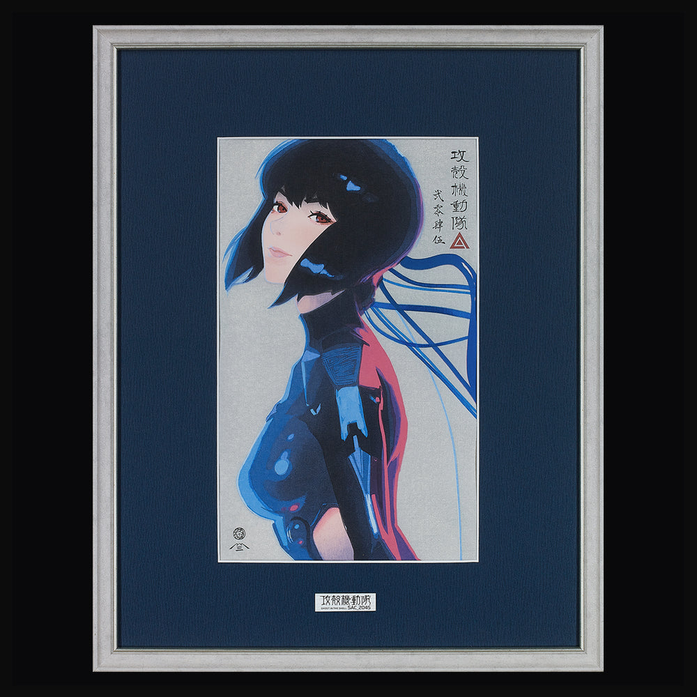 """Ghost in the Shell: SAC_2045""  ""MOTOKO"" Ukiyo-e Woodcut Print 全世界限定・先着300枚"