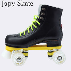 Japy Skate Roller Skates Double Line Skates Black With PU Wheels White Unsex Models Adult 4 Wheels Two line Roller Skating Shoes - fishingnvarieties.store