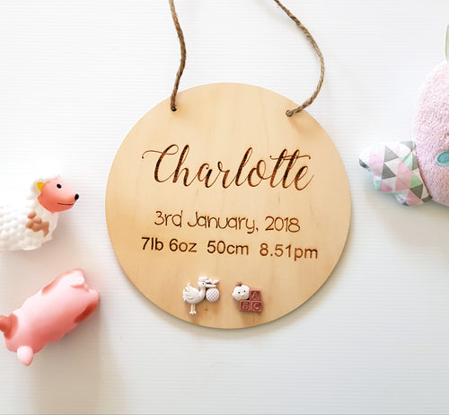 Baby Birth Details Plaque