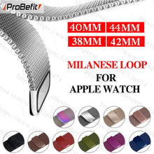 Load image into Gallery viewer, Milanese Loop Bracelet Stainless Steel band For Apple Watch series 1/2/3/4 42mm 38mm