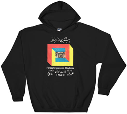 Foresight Prevents Blindness Hoodie