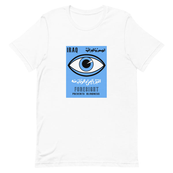 Iraq Foresight Shirt in Blue