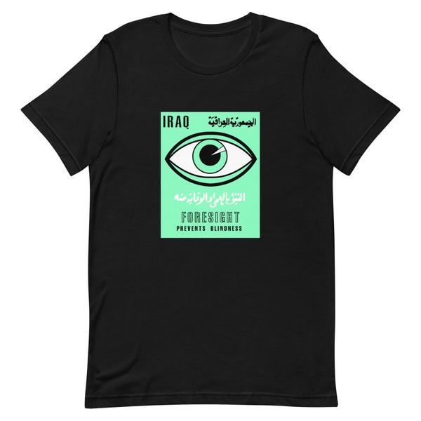 Iraq Foresight Tshirt in Mint