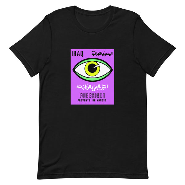 Iraq Foresight Tshirt in Purple