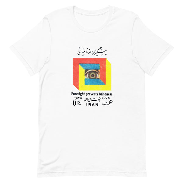 Foresight Prevents Blindness Tshirt