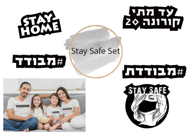Stay Safe Set