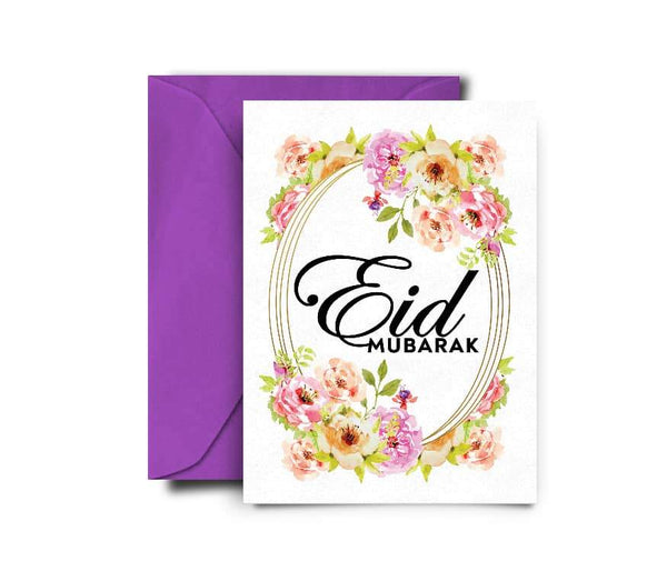 Eid Mubarak - Not Just Pulp