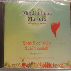 Still Space For Kids As Gaeilge or In Irish By Mindfulness Matters - Parade Handmade