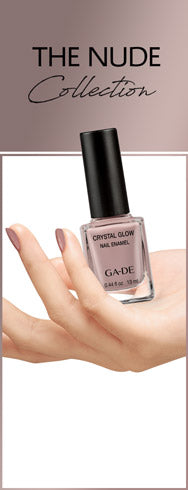 https://www.gade.co.il/collections/the-nude-collection