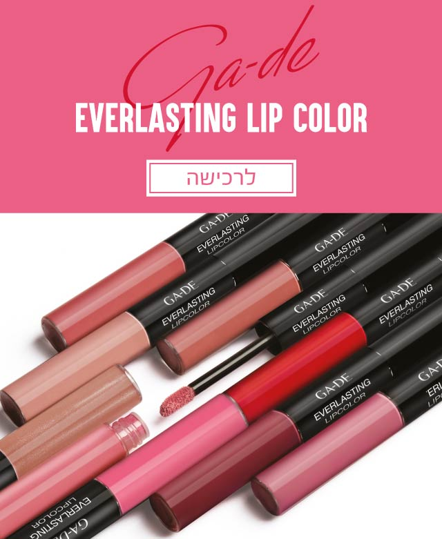 https://www.gade.co.il/collections/everlasting-lip-color
