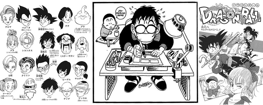 DRAGON BALL FRANCE - IONIQ SHOP BLOG - VERITABLE HISTOIRE AKIRA TORIYAMA 02
