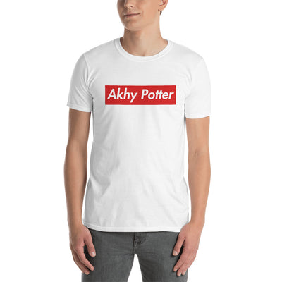 French Swag - Akhy Potter | Tee Shirt - iONiQ SHOP