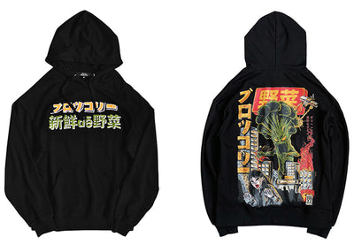 Street Wear Hoodie Graff | Japan Urban Wear BRKL - iONiQ SHOP