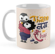 Load image into Gallery viewer, Thand Lag Ri Hai Coffee Mug - MyDoodlesAteMe