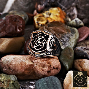 Calligraphy Muslim Silver Men's Ring
