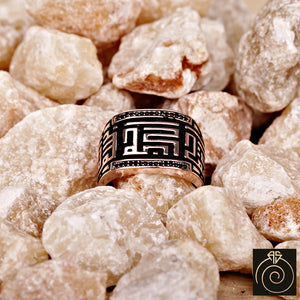 Unique Labyrinth Men's Ring
