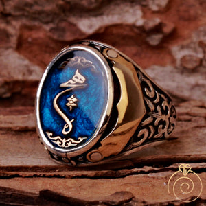 Persian-calligraphy-silver-men's-ring