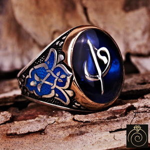 Enamel Silver Men's Ring