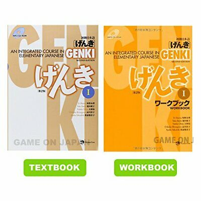 Genki 1 Second Edition: An Integrated Course in Elementary Japanese
