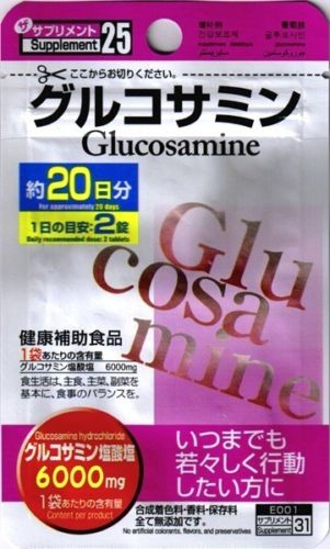 Japan Glucosamine Supple Supplement 3pack X 20days Free Shipping