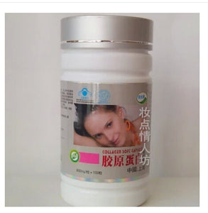 2 bottles soft capsule collagen increased flexibility Internal and beauty products