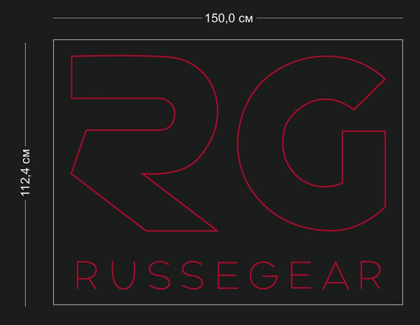 Custom Neon Signs for RUSSEGEAR